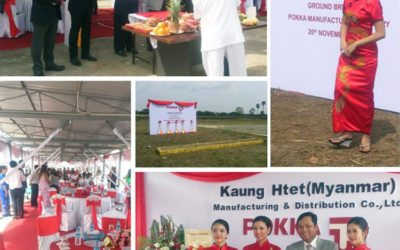 Ground Breaking Ceremony of the Pokka Manufacturing Factory
